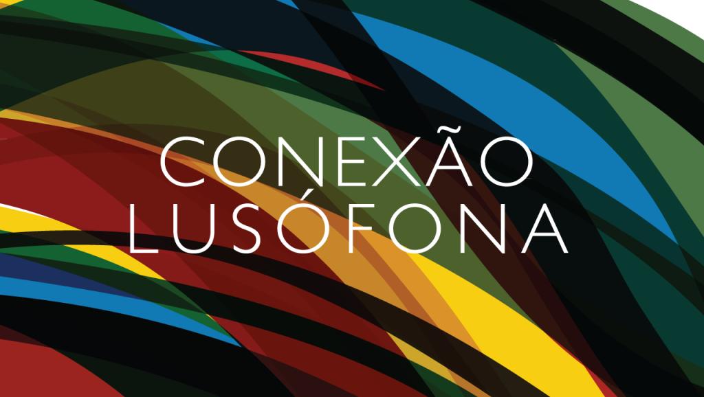 Portal Conexão Lusófona