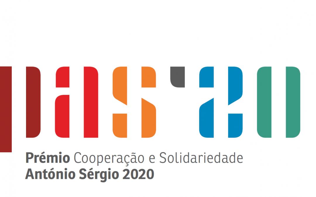 Prémio Cooperação e Solidariedade António Sérgio | CASES