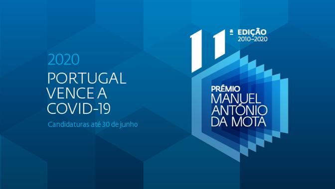 Prémio Manuel António da Mota | 11ª Edição (2020) – Portugal vence a Covid-19